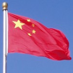 Chinese Spent Fuel Project Faces Massive Protests