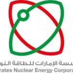 1st UAE Barakah Nuclear Reactor to Begin Operating by May