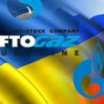 Victory: Ukraine Doesn't Need Russian Gas Anymore, Putting Transit at Risk